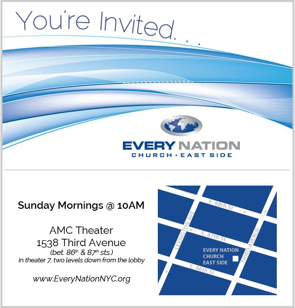 ENNYC_EastSide_invitation
